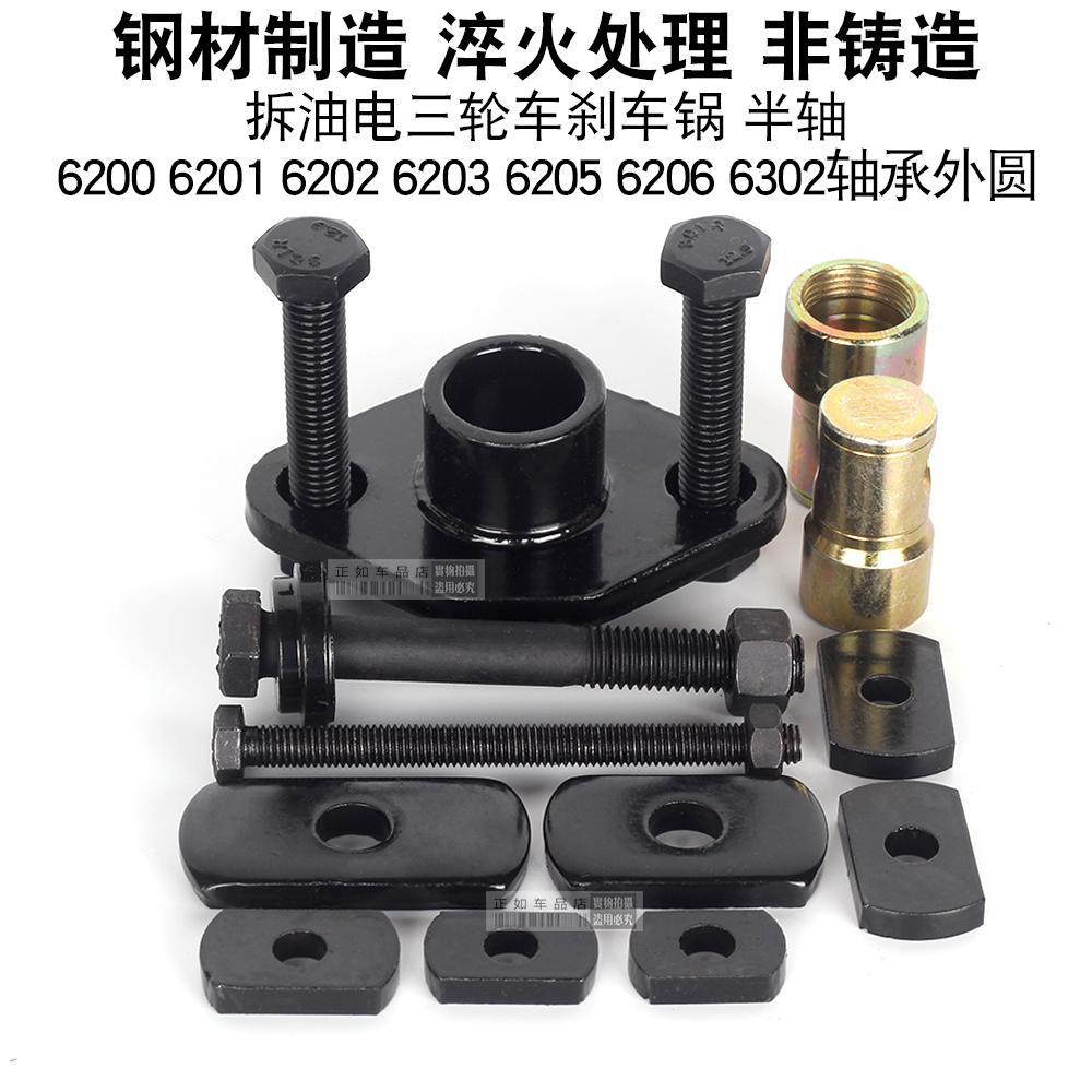 Инструменты для ремонта велосипеда / Термоплавкий клей Артикул 593561134065