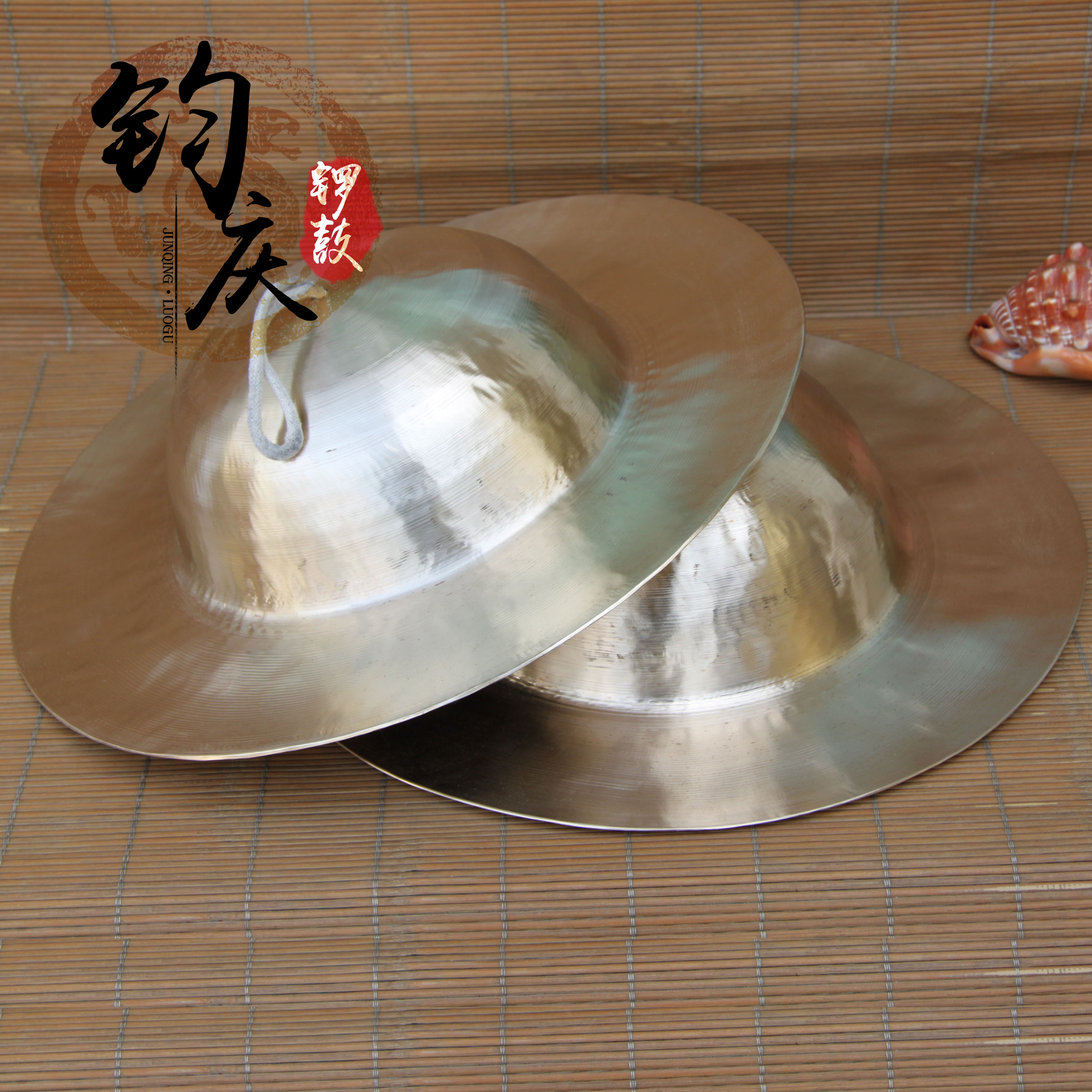 Гонг барабан 30 см 大 镲 24 большая крышка 镲 40 см река тарелки масса 镲 большой медь тарелки бесплатная доставка медь тарелки