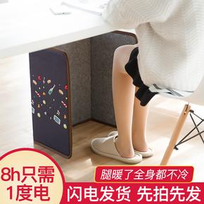 昕科暖脚垫保暖三围暖脚宝电热毯办公室加热垫暖腿神器桌下取暖器