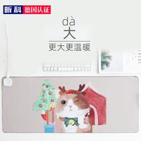 昕科办公室桌面键盘加热垫电脑暖手书桌发热垫办公桌暖桌垫鼠标垫