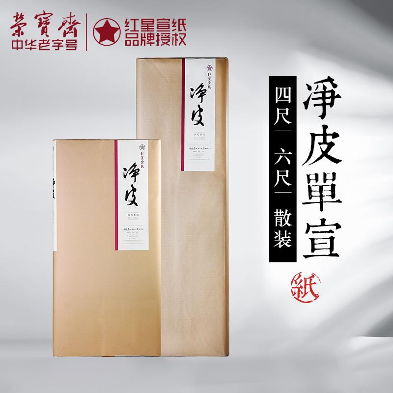 Инструменты для ремесла Артикул 595326083285