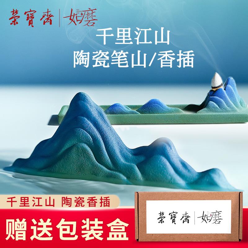 Книги о фарфоровых изделиях Артикул 609893676992