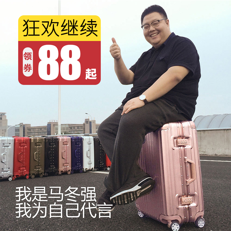 Aluminum frame trunk Net Red Draw bar box small-scale 20 zipper suitcase student case 24 Female Casterin the Leather/Lady bags/Men's bag, Suitcase  category - from Buy2taobao.com to provide professional Taobao agent buy service