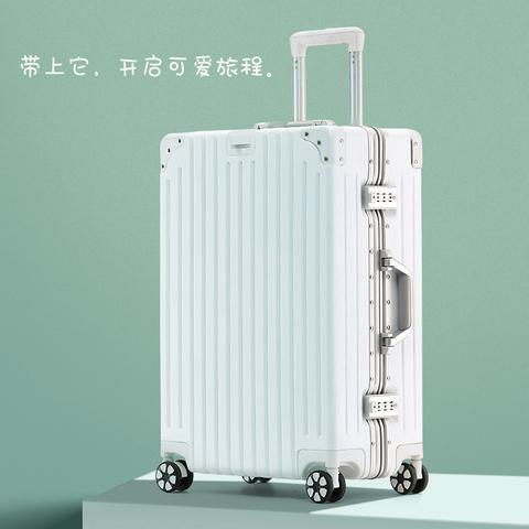 铝框行李箱20拉杆箱大学生旅行箱白色防刮箱潮男女24寸万向轮网红