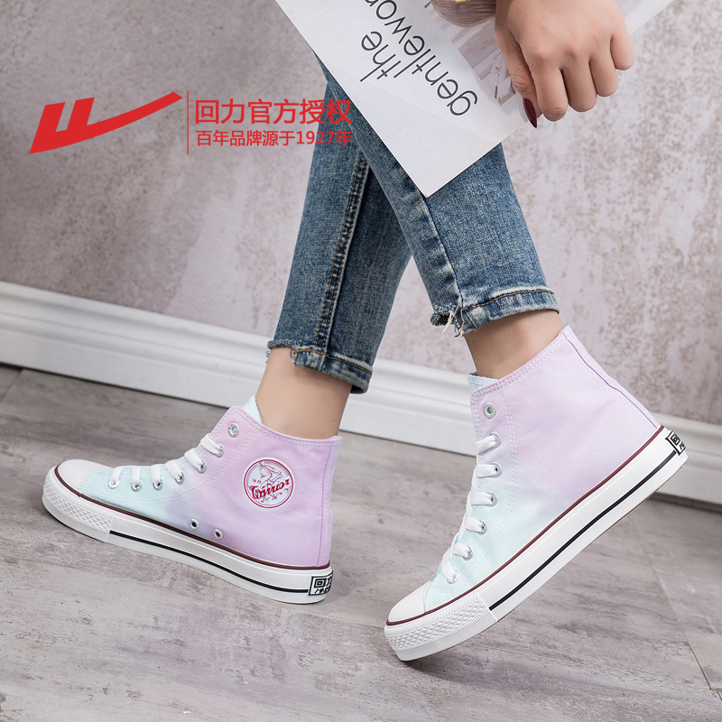 Huili canvas shoes, male Gao Bang, ow co brand, cherry blossom dream, rainbow explosion, hand-painted graffiti, couple shoes, female board shoes