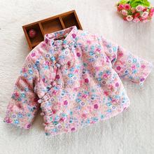 女童唐装棉衣2020新款冬季加厚宝宝棉袄碎花幼儿内胆小棉衣民族风