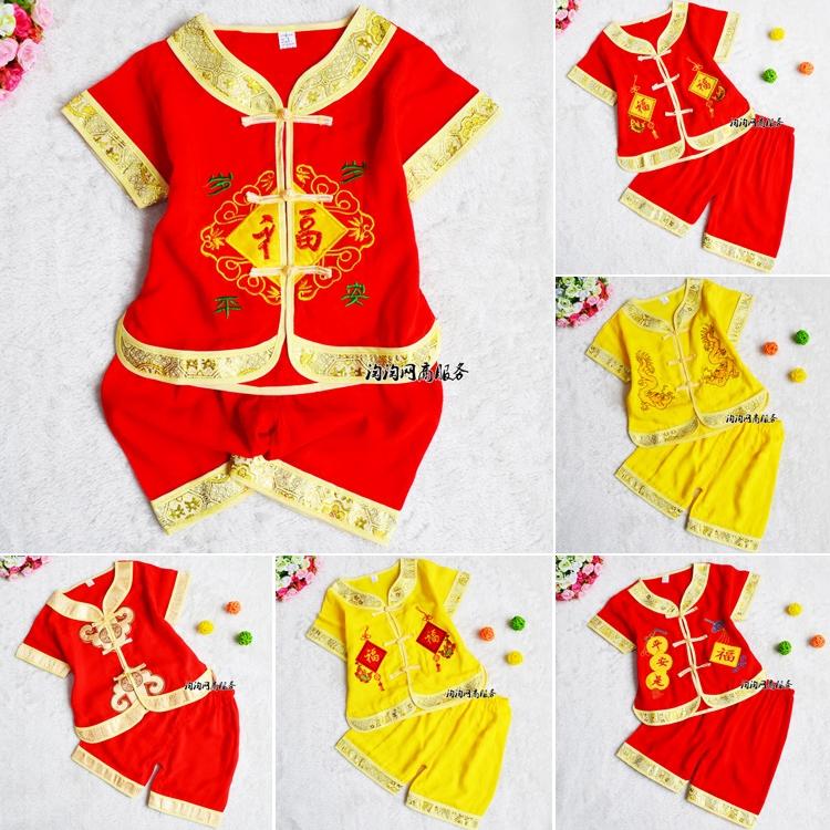 1儿童唐装夏季2男宝宝短袖套装3婴儿红色衣服中国风百岁周岁礼服