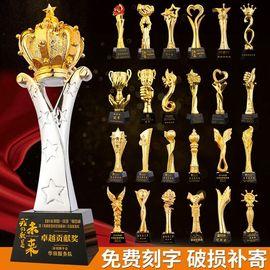 树脂奖杯定制篮球足球运动会比赛冠军金属彩印水晶奖牌优秀员工图片
