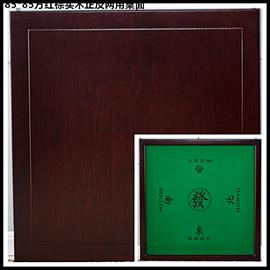 麻将桌面板方形面麻将桌盖板手搓面餐桌面实木桌板麻将机盖板抽屉