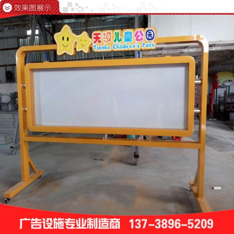 户外不锈钢幼儿园宣传栏 展示栏 信息栏宣传栏 广告牌橱窗 公告栏