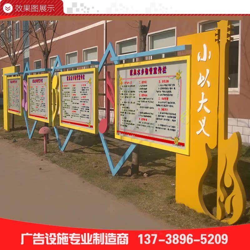 户外不锈钢幼儿园宣传栏 展示栏 学校园宣传栏 广告牌标牌 公告栏