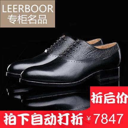 /定制牛皮驼羊皮拼接商务正装绅士低帮男士皮鞋