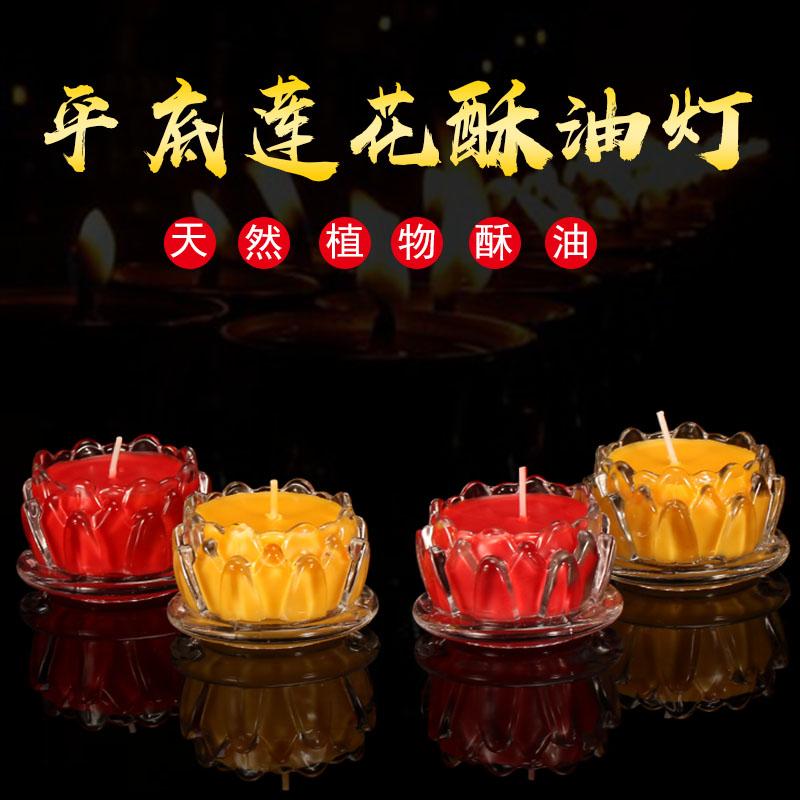Масленные свечи Артикул 562749423444