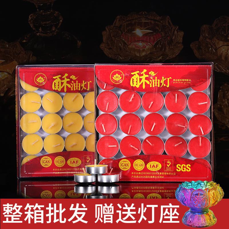 Масленные свечи Артикул 521368069680