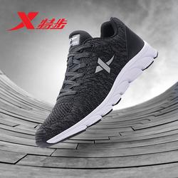 特步飞织男鞋皮面运动鞋夏季透气单网面跑步鞋中年男士休闲鞋网鞋