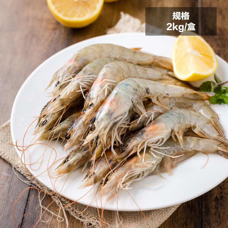 ~天貓超市~厄瓜多爾白蝦2kg 盒(50~60隻 kg)海鮮水產 大蝦