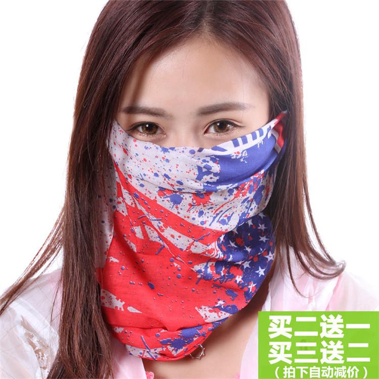 骑行魔术头巾男女款 户外运动嘻哈百变围脖防晒透气面罩无缝面罩