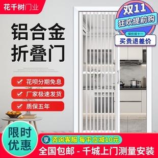 铝合金厨房折叠门隔断门阳台商铺推拉门伸缩门隐形卫生间百叶门