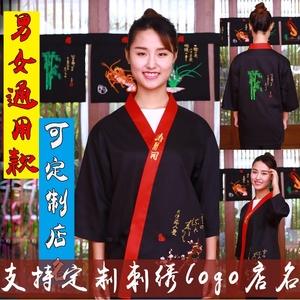 日料店工作服寿司和服韩国日式料理服装餐厅刺绣厨师服服务员工装
