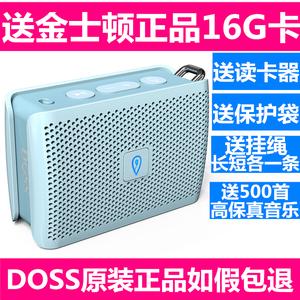 领10元券购买DOSS/德士M58掌上听小度智能蓝牙音箱大音量随身插卡小型户外迷你
