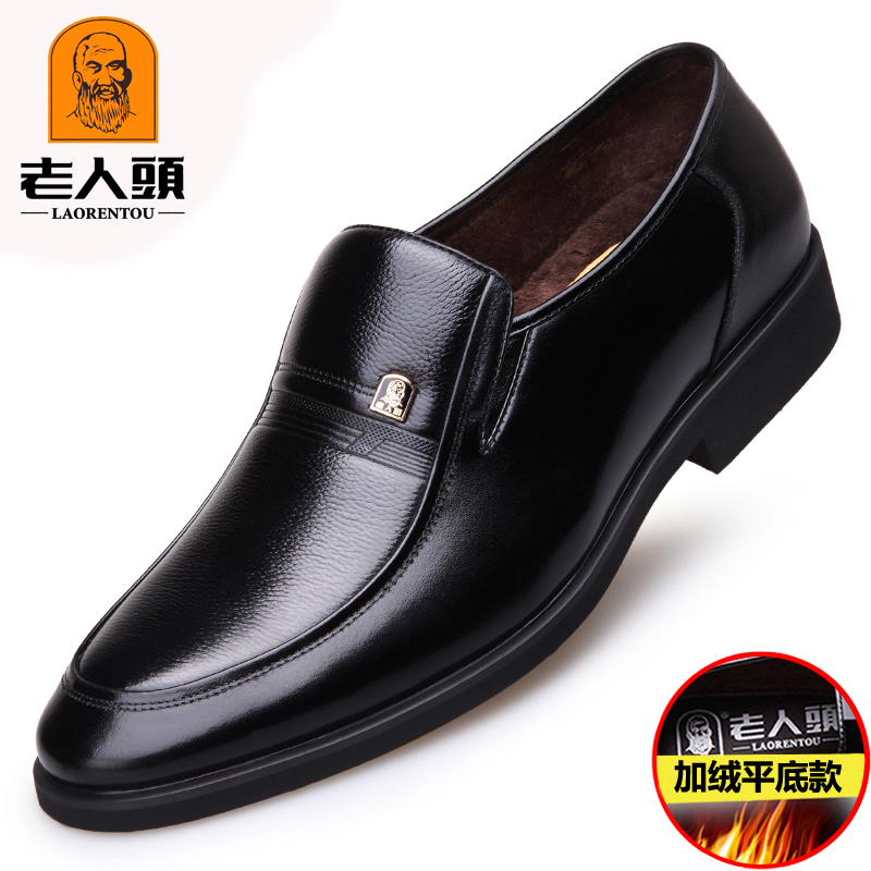Laoren mens business dress inner height Plush warm shoes round head size 36 four seasons leisure mens leather cotton shoes