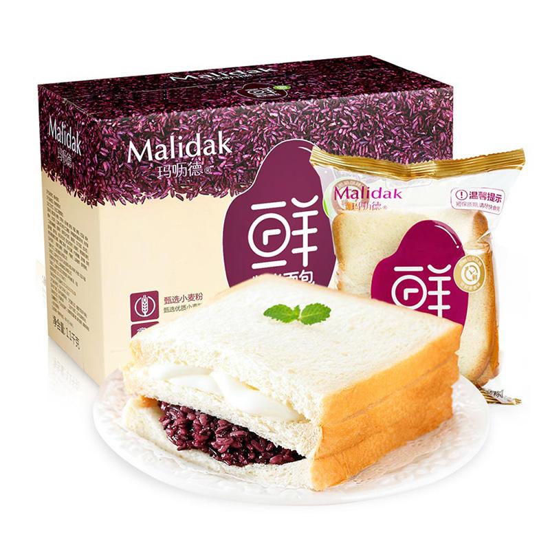 券后19.90元玛呖德紫米面包奶酪夹心吐司蒸蛋糕办公室零食(亨达sku务关联)