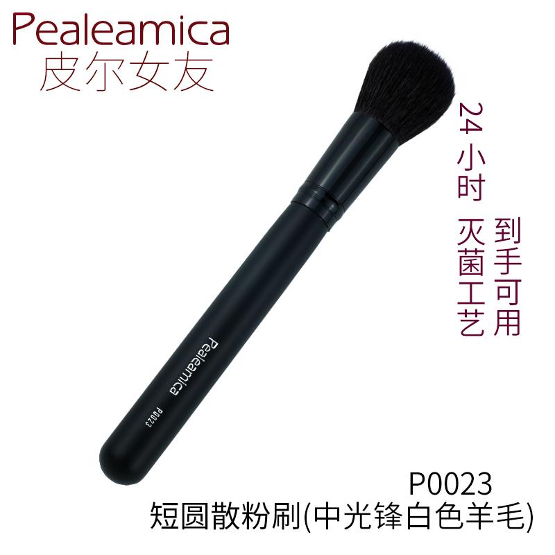 Brush, makeup, brush, blush, brush, powder, powder, brush, powder, brush, animal brush, and animal hair.