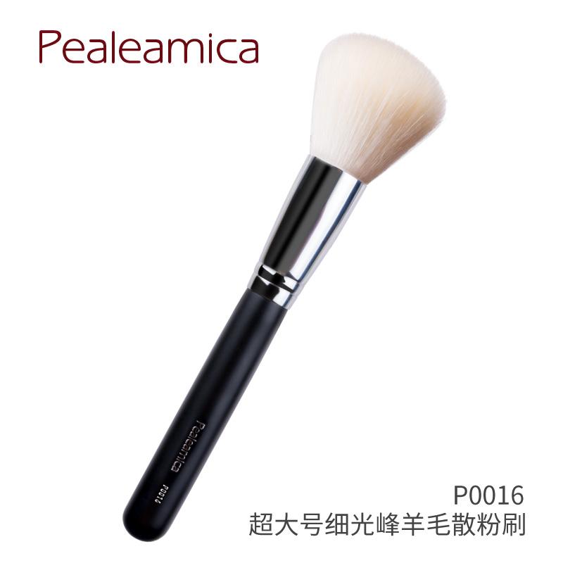 Professional wool super large round powder brush, blush brush foundation, brush, makeup brush, honey brush, RT new beginner.