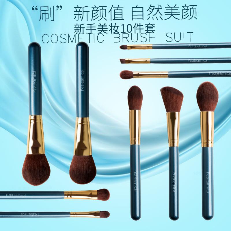 Makeup Brush Set 10 sets of polishing brush, eye shadow brush, high gloss brush, blush brush, powder powder brush, foundation brush, and beauty brush.