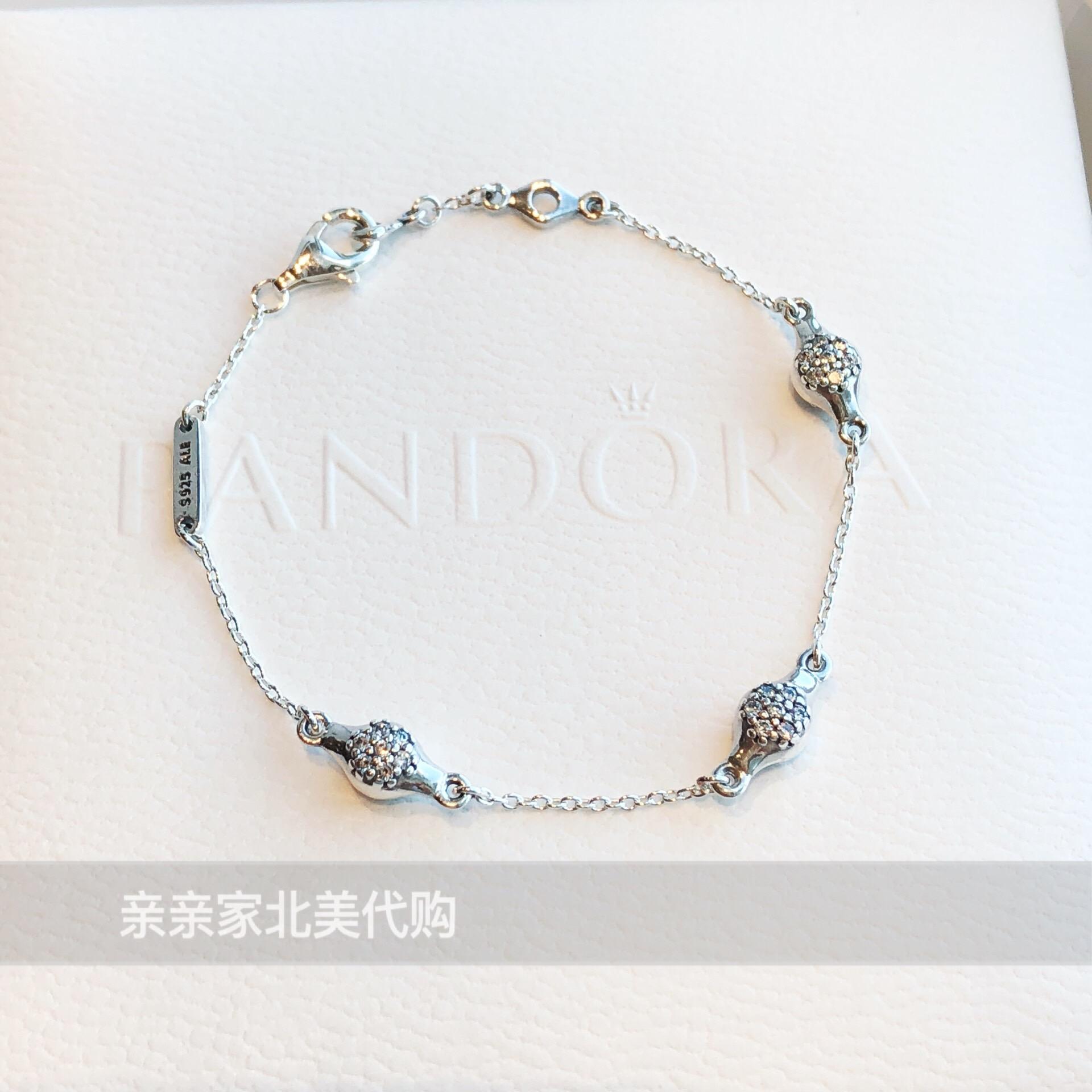 加拿大代购Pandora潘多拉爱的豆荚925银清新时尚手链597354CZ