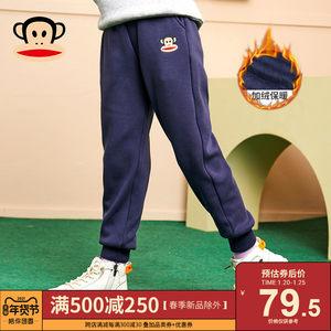 大嘴猴女童加绒裤子冬季加厚休闲长裤洋气儿童装秋冬款保暖运动裤