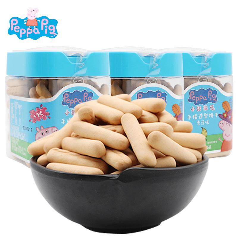 小猪佩奇手指拇指饼干105g牛奶香蕉味好吃的儿童磨牙网红零食