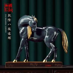朱炳仁铜马铜雕摆件乾隆八骏马图之逾辉家居工艺品礼品马摆件礼物