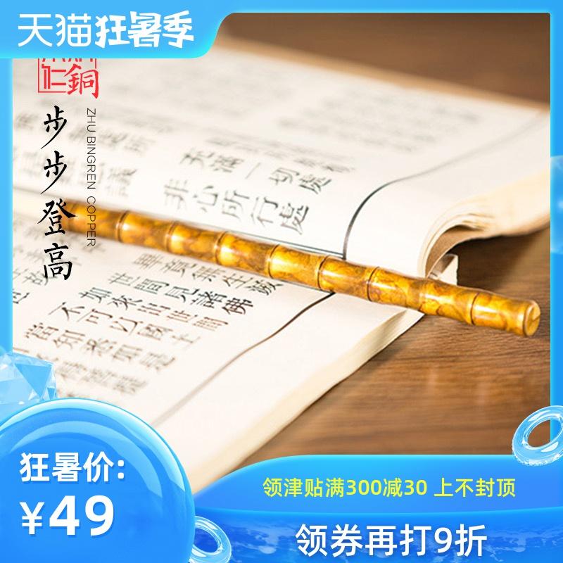 Инструменты для ремесла Артикул 562040365810