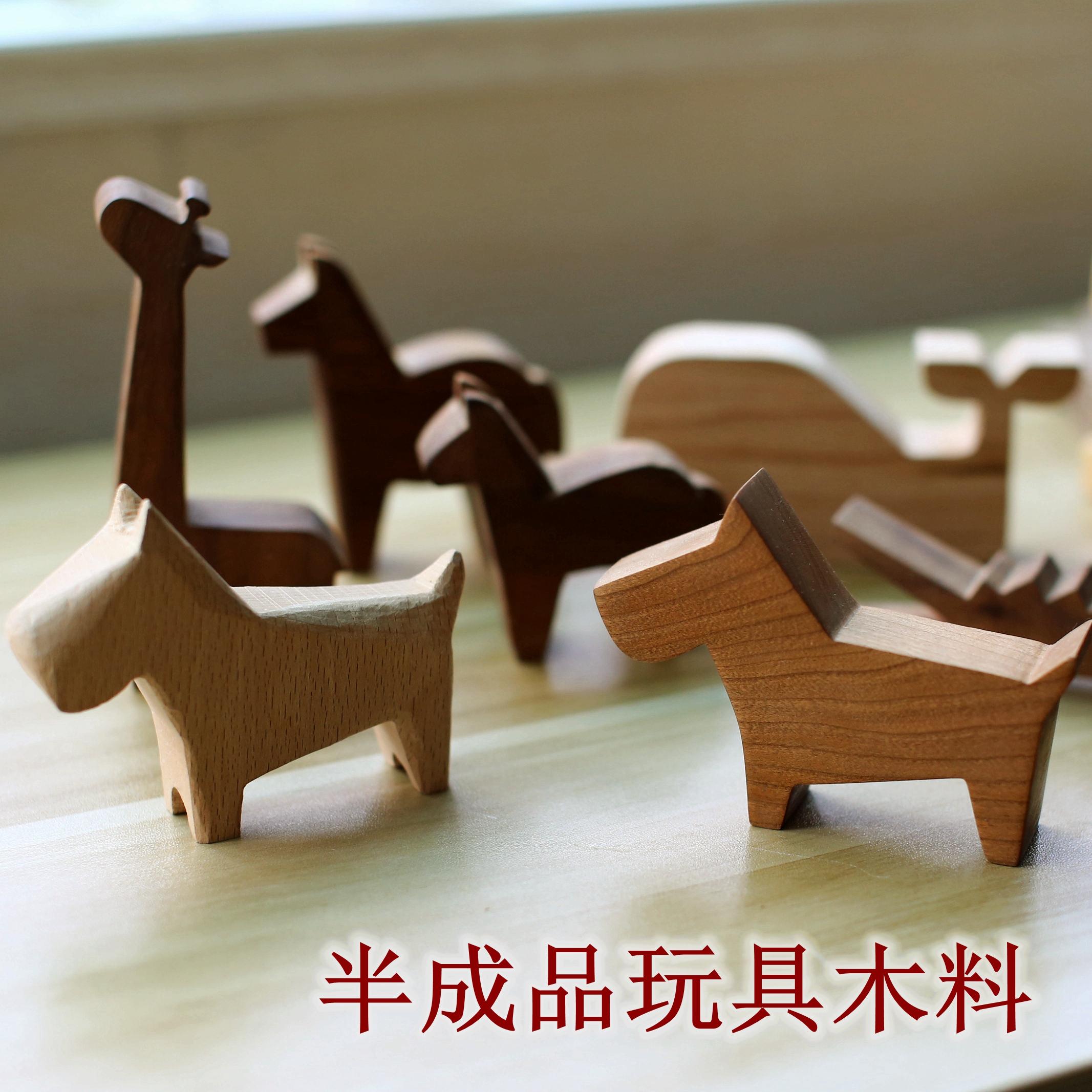 半成品玩具木料 DIY动物木玩具半成品 儿童手工半成品材料图片