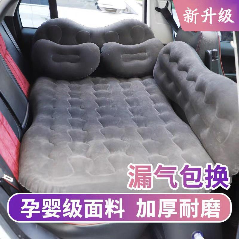 车载充气床汽车用品中后排睡垫睡觉床垫轿车SUV后座气垫床旅行床
