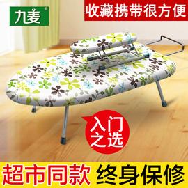 迷你烫衣板台式熨衣板家用折叠熨斗板烫衣服熨衣垫小号电熨斗烫凳图片