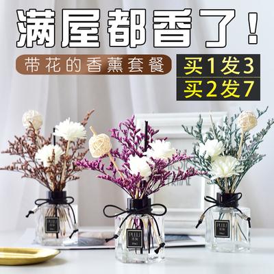 香薰精油香水摆件家用室内持久檀香卫生间厕所除臭空气清新剂熏香