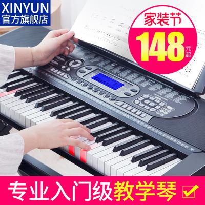 新韵多功能电子琴初学者成年儿童入门成人幼师专用61钢琴键专业88