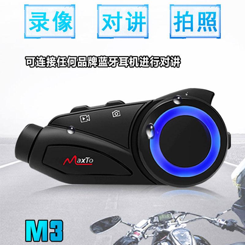 maxto M3头盔蓝牙耳机摩托车行车记录仪防水防抖全景高清摄像录像