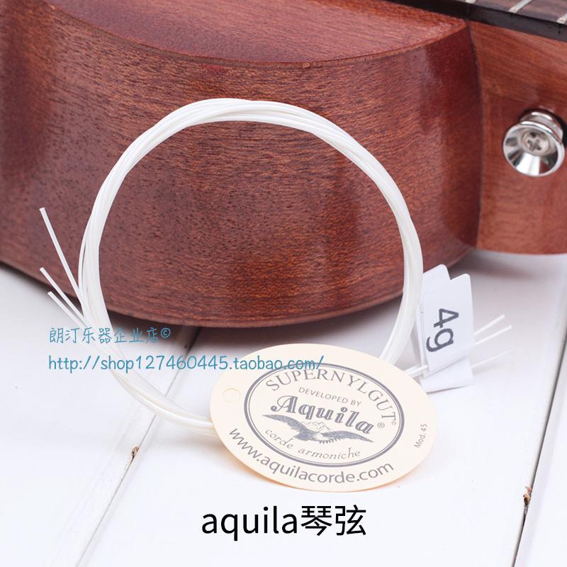 正品aquila琴弦 21 23 26寸原装ukulele琴弦乌克丽丽尤克里里弦线