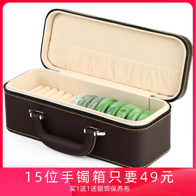 手镯收纳盒15位翡翠玉镯收纳多位大容量家用便携手提箱高档手镯箱