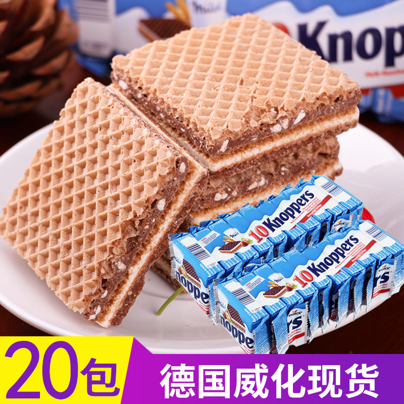 Weihua biscuit knoppers milk hazelnut chocolate 24 Pack gift box with 5-layer sandwich