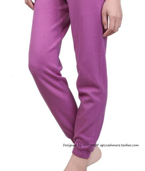 Apchop select 2020 Italian niche for sweet low waist simple style casual cashmere trousers