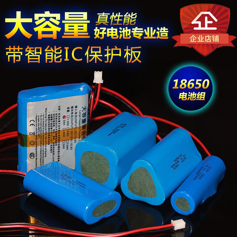 7.4v锂电池组18650扩音器12唱戏机3.7大容量可充电9v拉杆蓝牙音响