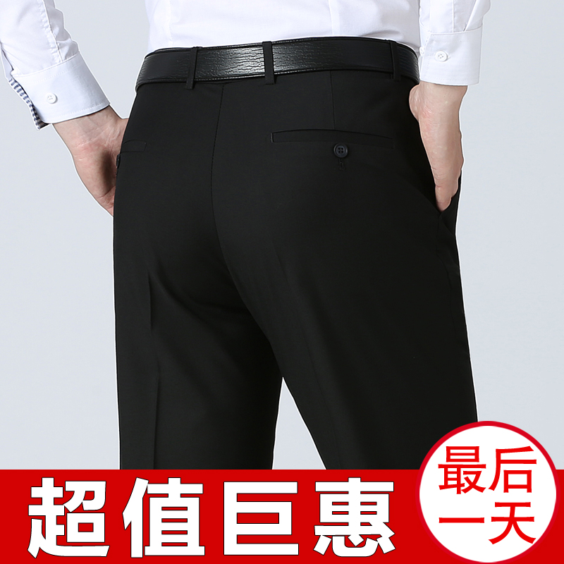 Mens trousers straight tube loose middle-aged mens trousers summer business trousers suit trousers mens autumn middle-aged mens trousers