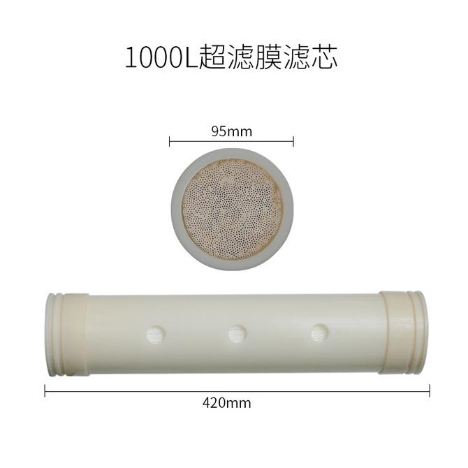 厨房管道自来水过滤机 不锈钢净水器家用超滤膜滤芯中空纤维1000L