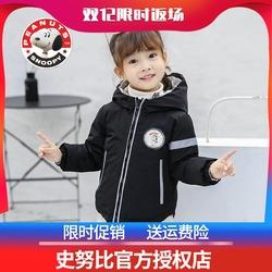2020新款史努比羽绒服男女童厚款双面穿时尚中小儿童羽绒服
