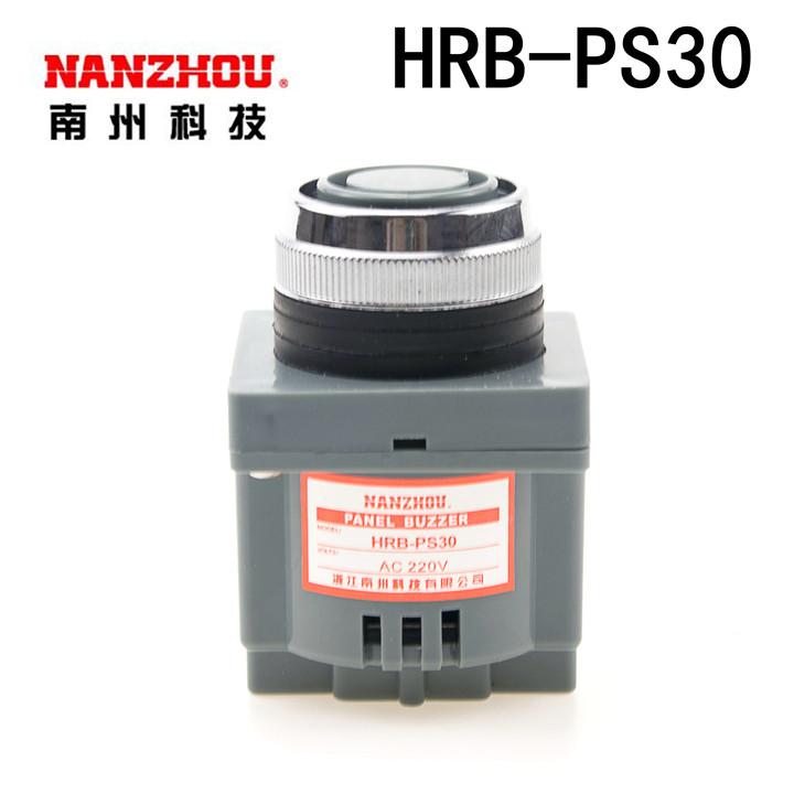 南州 南洲 蜂鸣器 HRB-PS30 DC 12VC 24V AC 110V 220V