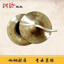 大中小京镲响铜专业铜镲大小帽镲军腰鼓镲广钹铙苏钹川钹民族乐器